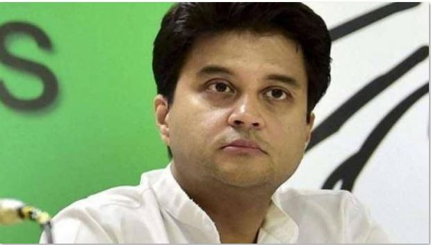 Congress-leader-takes-a-serious-charge-against-Scindia