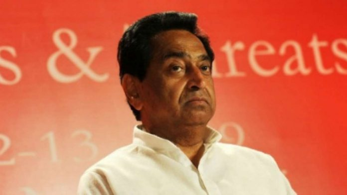 cm-kamalnath-wrote-letter-to-student-appearing-for-boar-exams