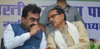 BJP-will-make-issue-of-promise'-of-Congress-in-Lok-Sabha-election