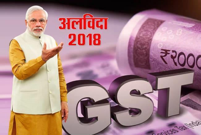 GST-RATES-changes-