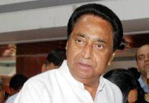 cm-kamalnath-attack-on-pm-modi-on-sadhvi-pragya-thakur-statement-