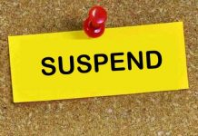 Negligence-in-mantega-10-panchayat-sachiv-suspended-in-bhind