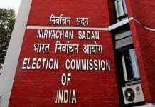 -Announcement-of-dates-of-Lok-Sabha-elections-may-be-in-the-first-week-of-March