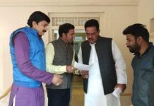 congress-submit-memorandum-for-not-taking-fee-of-mp-patient