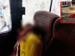 Chopped-woman's-head-when-out-of-bus-window-in-panna-