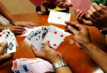 23rd-battalion-constable-arrested-in-gambling-in-bhopal