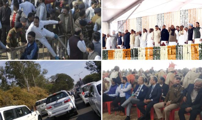 -Incriminations-from-road-to-stage-in-swearing-ceremony-of-kamalnath-