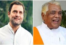 When-Rahul-gave-Gaur-to-come-to-Congress
