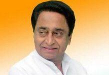 CM-Kamal-Nath-will-flag-up-hoisting-in-Chhindwara-on-Republic-Day