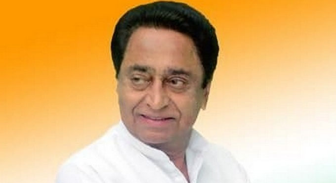 CM-Kamal-Nath-will-flag-up-hoisting-in-Chhindwara-on-Republic-Day