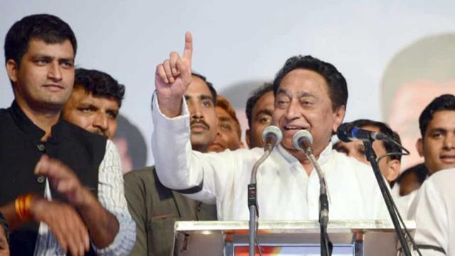 MP--Government-to-employ-contract-employees-before-Lok-Sabha-elections