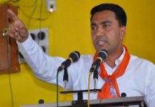 Pramod-Sawant-may-be-new-CM-of-goa-congress-also-submitted-claim-to-form-government