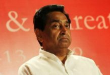 cm-kamal-nath-in-action-Implementation-Committee-constituted
