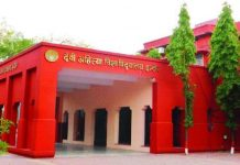 This-university-will-give-free-education-and-50-per-discount-in-admission-to-children-of-martyrs-in-mp