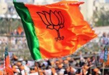 BJP-former-mla-surrender-in-court-in-rajgarh