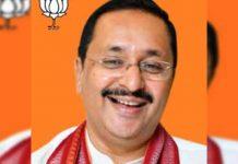 -BJP-MP-laxminaraya-yadav-son-Sudhir-Yadav-gets-jail-in-SC---ST-act-in-sagar