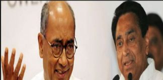congress-leader-digvijay-singh-again-alotted-old-banglow-in-bhopal