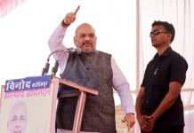 MP-elections--Now-Shah-speaks-at-Kamal-Nath
