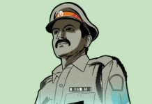 Bulk-transfer-of-police-sub-inspectors-in-Madhya-pradesh--see-list