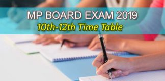 mp-borad-10th-and-12-th-exam-time-table-announce-