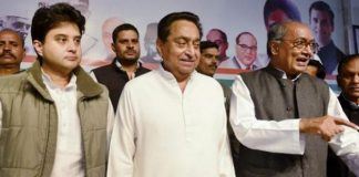 everyone-use-power-for-become-a-minister-in-kamalnath-cabinet