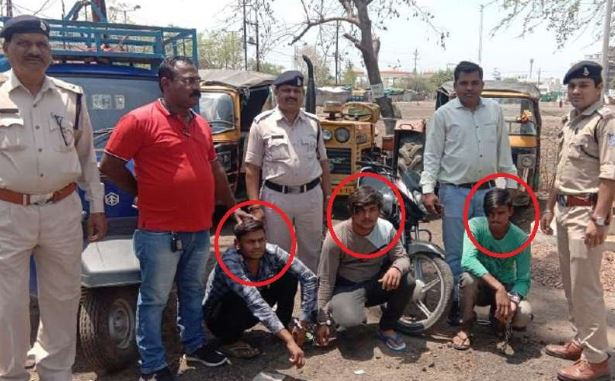 vehicle-theft-gang-arrested-by-ayodhya-nagar-police