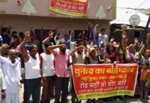 Voting-boycott-in-MP-Khandwa-BY-The-villagers