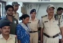 bunty-bawli-fraud-gang-arrested-in-jabalpur