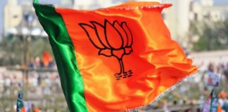 case-registered-against-bjp-vidhayak