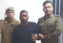 murder-accused-said-he-si-bjp-worker