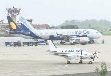 Airport-Management-maken-New-Strategy-for-International-Flight