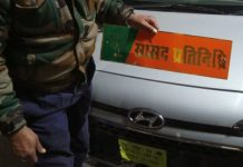 police-caught-fake-MP's-representative-car-in-jabalpur