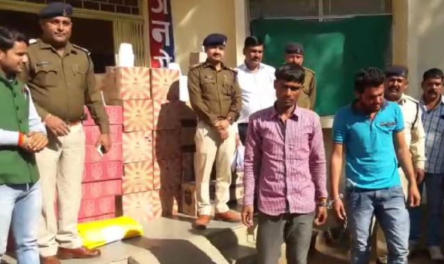 rajgadh-police-picked-a-pick-up-vehicle-full-of-Illegal-liquor
