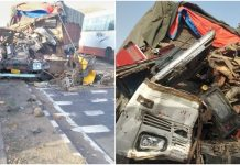madhya-pradesh-dhar-madhya-pradesh-trolley-hit-two-vehicles-and-bikes-four-people-died