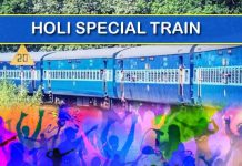 10-Holi-special-train-to-run-from-Bhopal