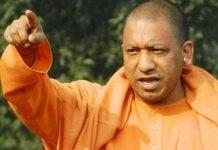 bjp-star-campaigner-yogi-adityanath-campaigning-in-madhya-pradesh--