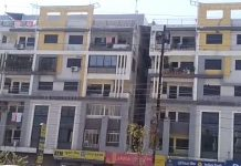 Recovery-of-banks-from-GG-Real-Estate-in-indore
