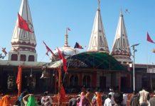 mela-on-purnima-dhaam