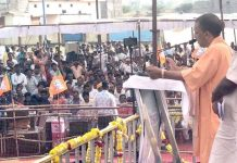 up-cm-yogi-adityanath-said-Congress-does-not-have-any-leader-nor-leadership-capability