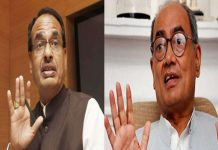 Shivraj-gets-privilege-notice