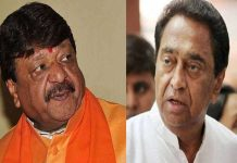 bjp-leader-Kailash-statement-on-Kamal-Nath's-claim-for-mp