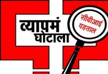 vyapam-scam-cbi-court-in-indore-sentences-an-accused-manoj-5-years-jail-term