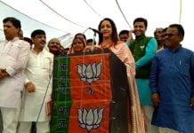 hema-malini-reach-in-datia-for-bjp-campaign