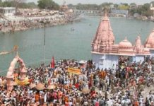 kamal-nath-government-u-tern-statement-on-singhasth-ujjain