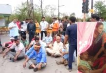 death-of-the-child-due-to-current-shock-in-gwalior