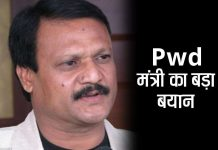 PDW-minister-sajjan-singh-verma-statement-on-transfer