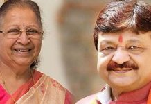 bjp-may-be-final-candidate-for-indore-lok-sabha-seat-