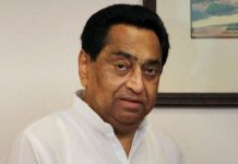 -Kamal-Nath-Government's-first-big-action-on-corrupt-and-careless-officers