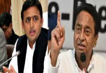 Kamal-Nath's-statement-on-'UP-Bihar'-