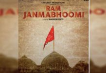 fatwa-against-film-'Ram-Janmabhoomi'
